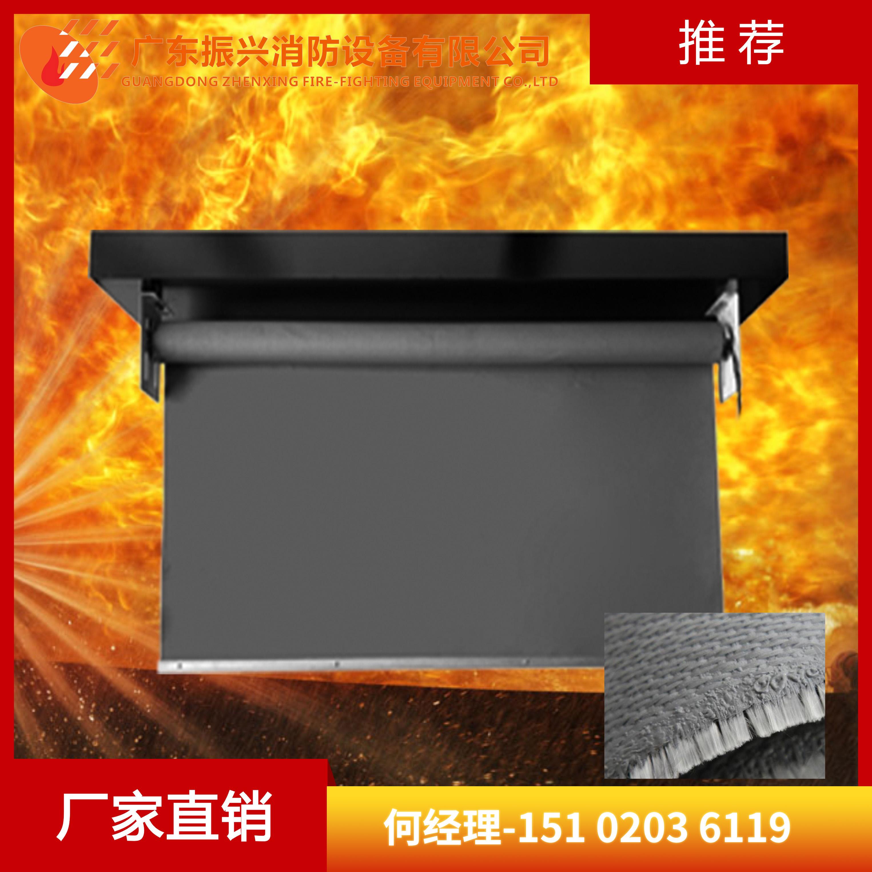 固定式柔性挡烟垂壁